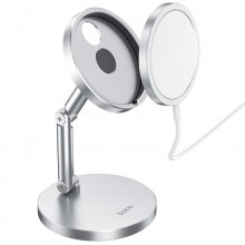 HOCO PH39 STAND APPLE MAGSAFE SILVER