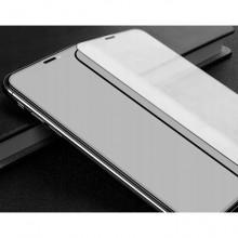 SZKŁO HARTOWANE MOCOLO TG+FULL GLUE IPHONE 7/8/SE 2020 WHITE