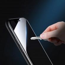SZKŁO HYBRYDOWE HOFI ULTRAFLEX GLASS IPHONE 7/8/SE 2020 WHITE