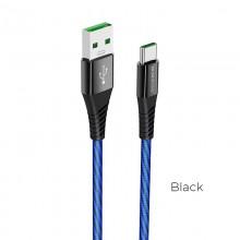 Borofone - Kabel USB-A do USB-C 5A w oplocie + aluminiowa obudowa, 1,2 m (Niebieski)