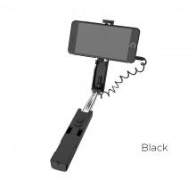 Borofone - selfie stick 76 cm z pilotem kablowym, czarny