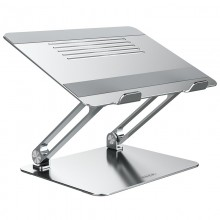Nillkin ProDeskAdjustable LaptopStand - Aluminiowa podstawka / stojak pod laptopa (Silver)
