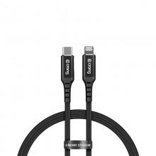 Crong Armor Link – Kabel MFi z USB-C na Lightning w oplocie 150cm (czarny)