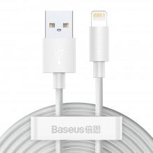 BASEUS WISDOM 2-PACK LIGHTNING 150CM/2.4A WHITE